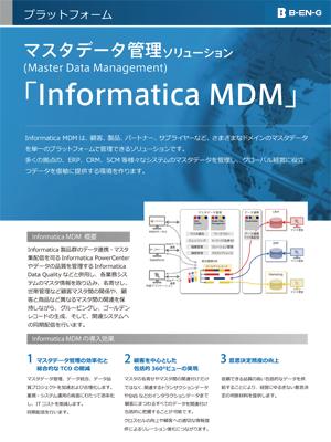 Informatica MDM