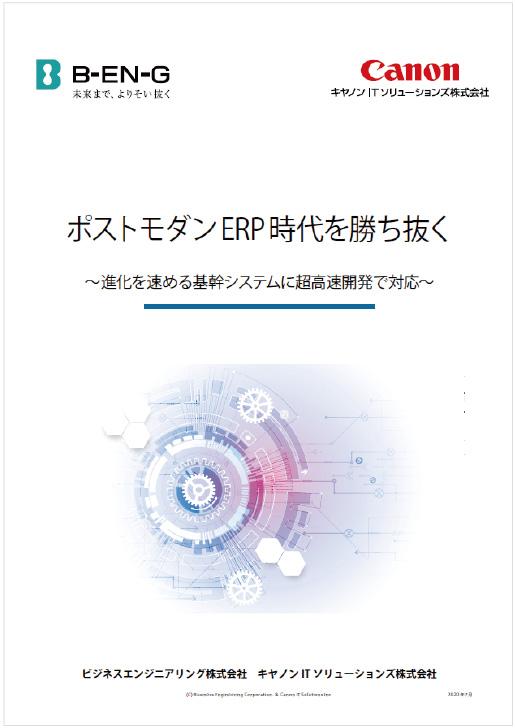 WebPerformer-1_library_image